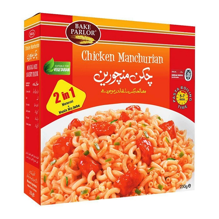 BP 2 in 1 Chicken Manchurian Macaroni (250 Gm)