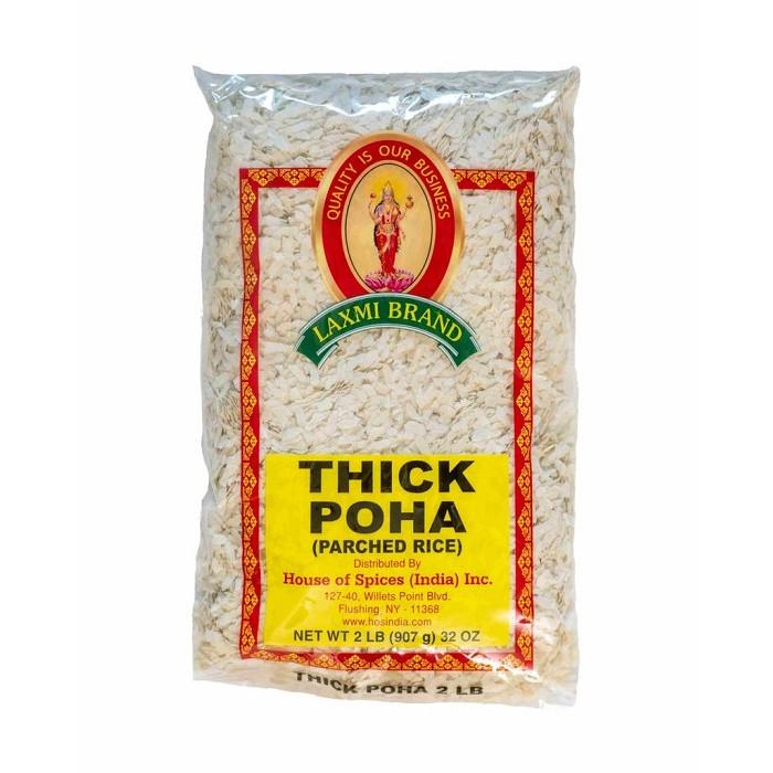 LAXMI Poha/Flattened Rice Thick (2 Lb)