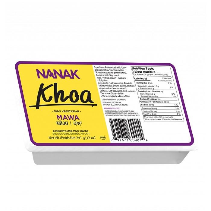 NANAK Khoya/Khoa/Mawa (341 Gm)