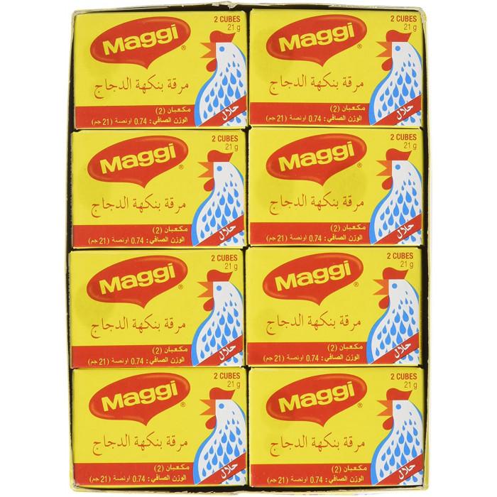 Maggi Chicken Cubes (24 Pcs)