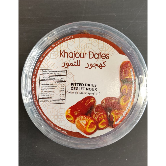 Algerian Dates In Tub Pitted (283 Gm)